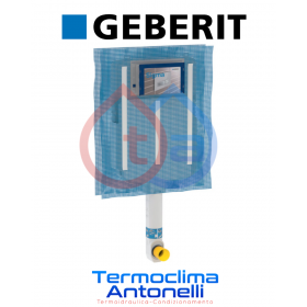 Cassetta di risciacquo da incasso Geberit Sigma 8 cm, 6/3 litri 109.790.00.1